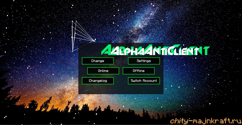 Главное меню чита AlphaClient