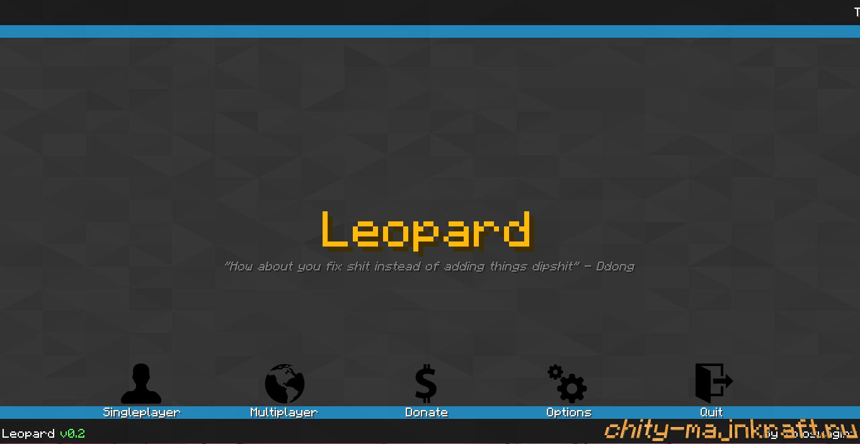 Главное меню чита Leopard