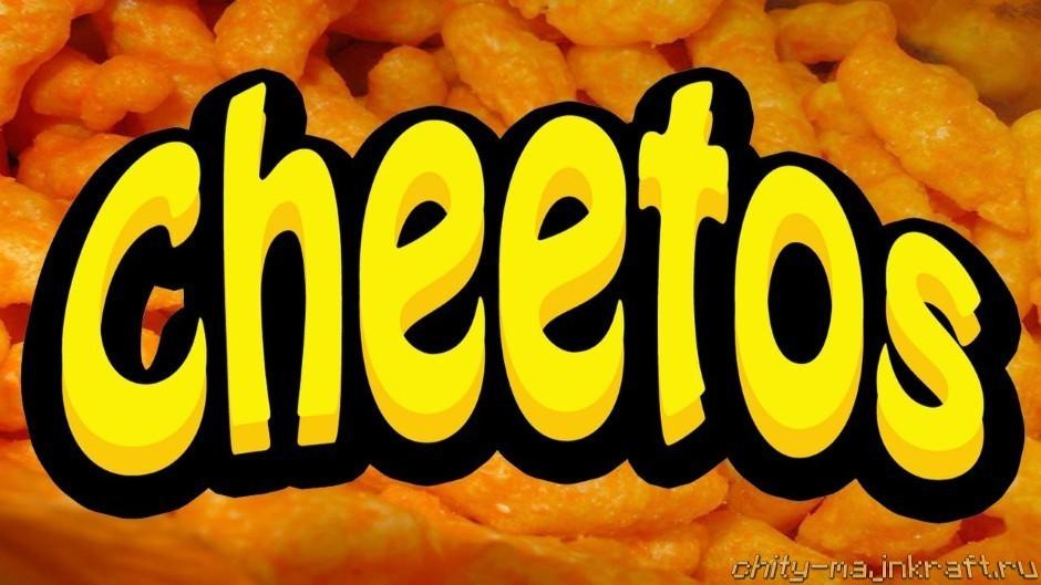 Чит Cheetos для Майнкрафт 1.5.2