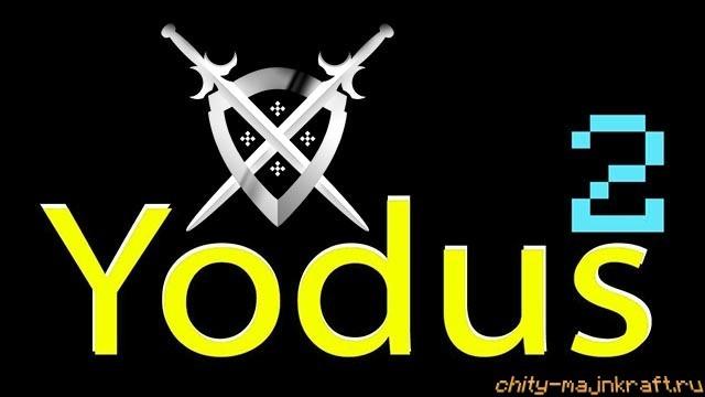 Чит Yodus для Майнкрафт 1.7.2