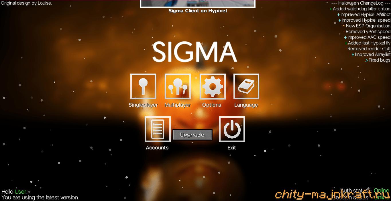 Главное меню в чите Sigma