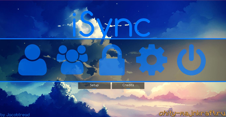 Главное меню чита iSync