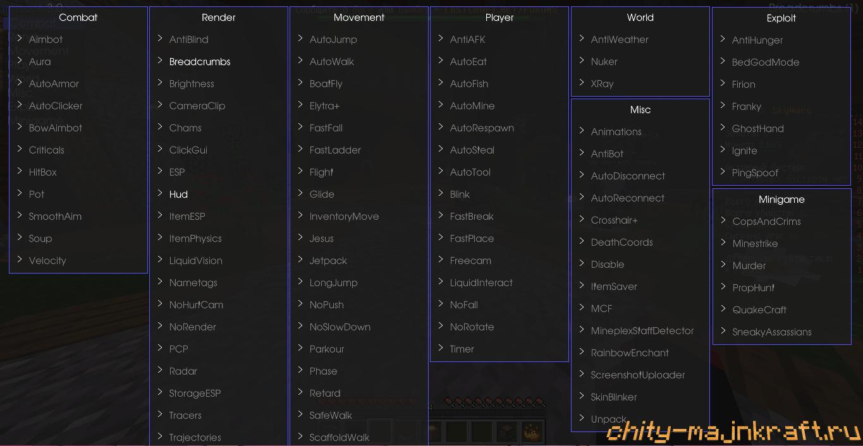 GUI меню чита impact