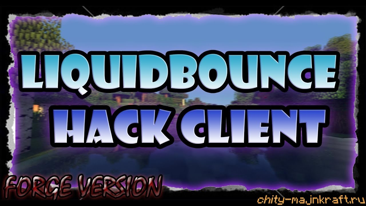 Чит LiquidBounce b59 для Майнкрафт 1.8