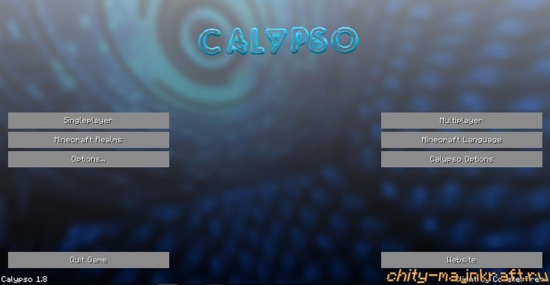 Главное меню в чите Calypso
