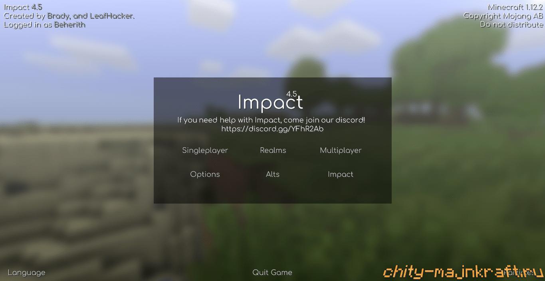 Главное меню в чите Impact