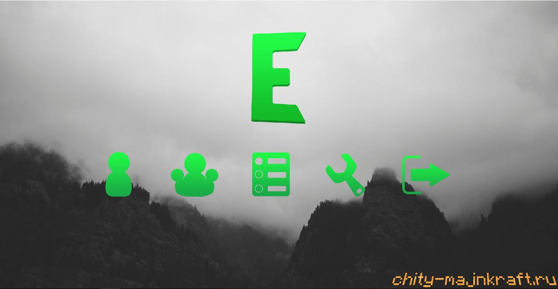Чит Envy 2.6 для Майнкрафт 1.8
