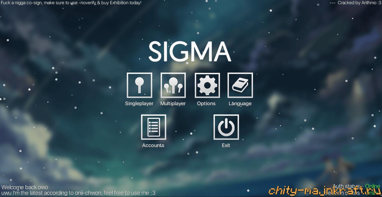 Чит Sigma 2.8 для Майнкрафт 1.8