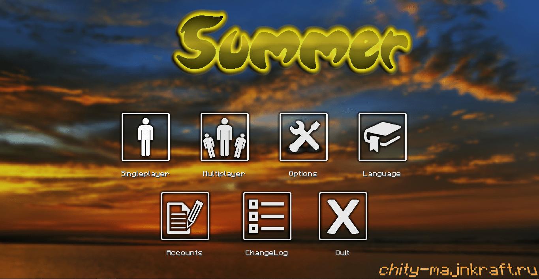 Чит Summer b10 для Майнкрафт 1.8