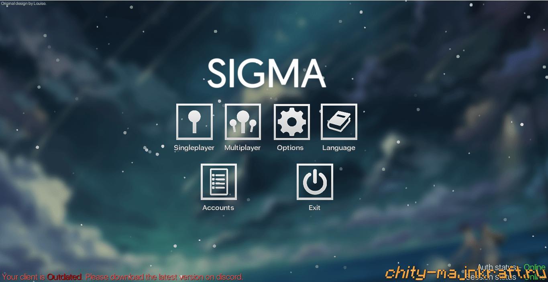 Чит Sigma 1.50 для Майнкрафт 1.8