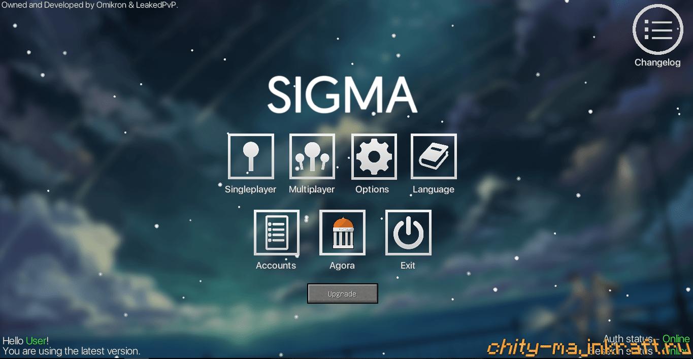 Чит Sigma 4.11 для Майнкрафт 1.8