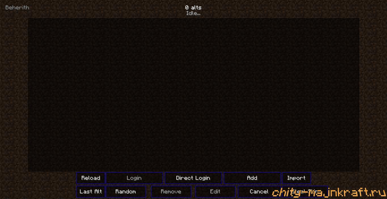 Чит Vortex b4 для Майнкрафт 1.8