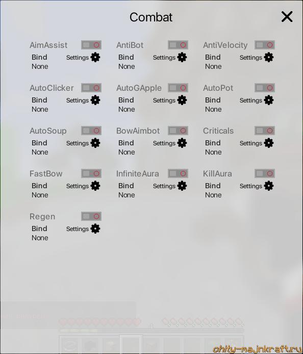 GUI меню в чите Sigma