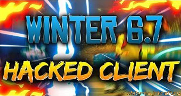 Чит Winter 6.7 для Майнкрафт 1.8