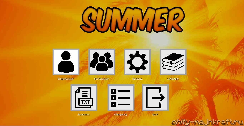 Главное меню в чите Summer