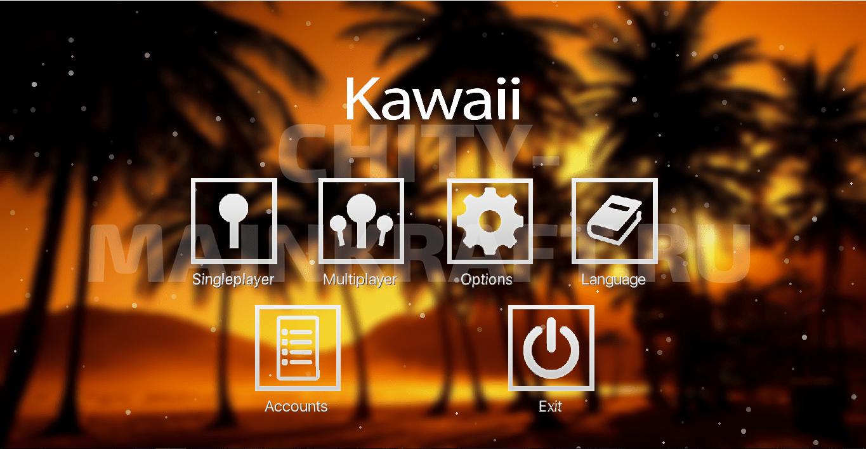 Чит Kawaii 2.4 для Майнкрафт 1.8