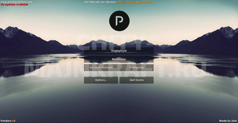 Чит Pandora b8 для Майнкрафт 1.8