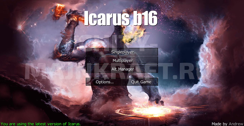 Чит Icarus b16 для Майнкрафт 1.8