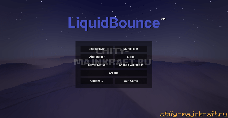 Чит LiquidBounce b64 для Майнкрафт 1.8.9