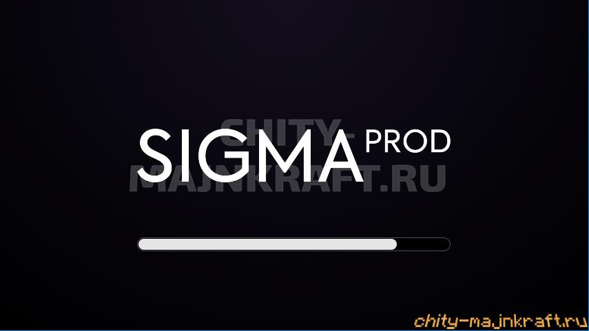 Чит Sigma 5.0 для Майнкрафт 1.8 - 1.15