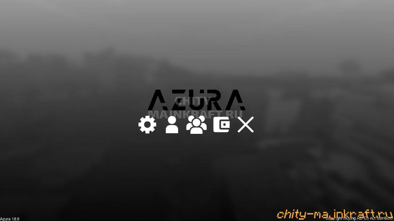 Чит Azura 0.3.1