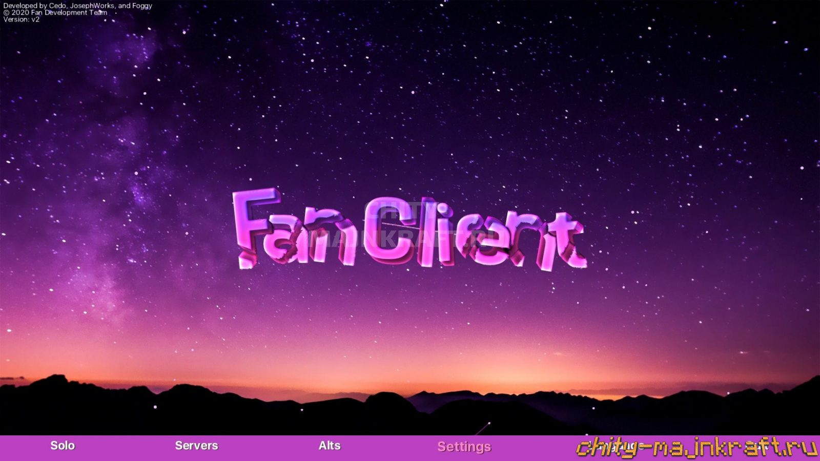 Чит Fan v2 на Майнкрафт 1.8.8