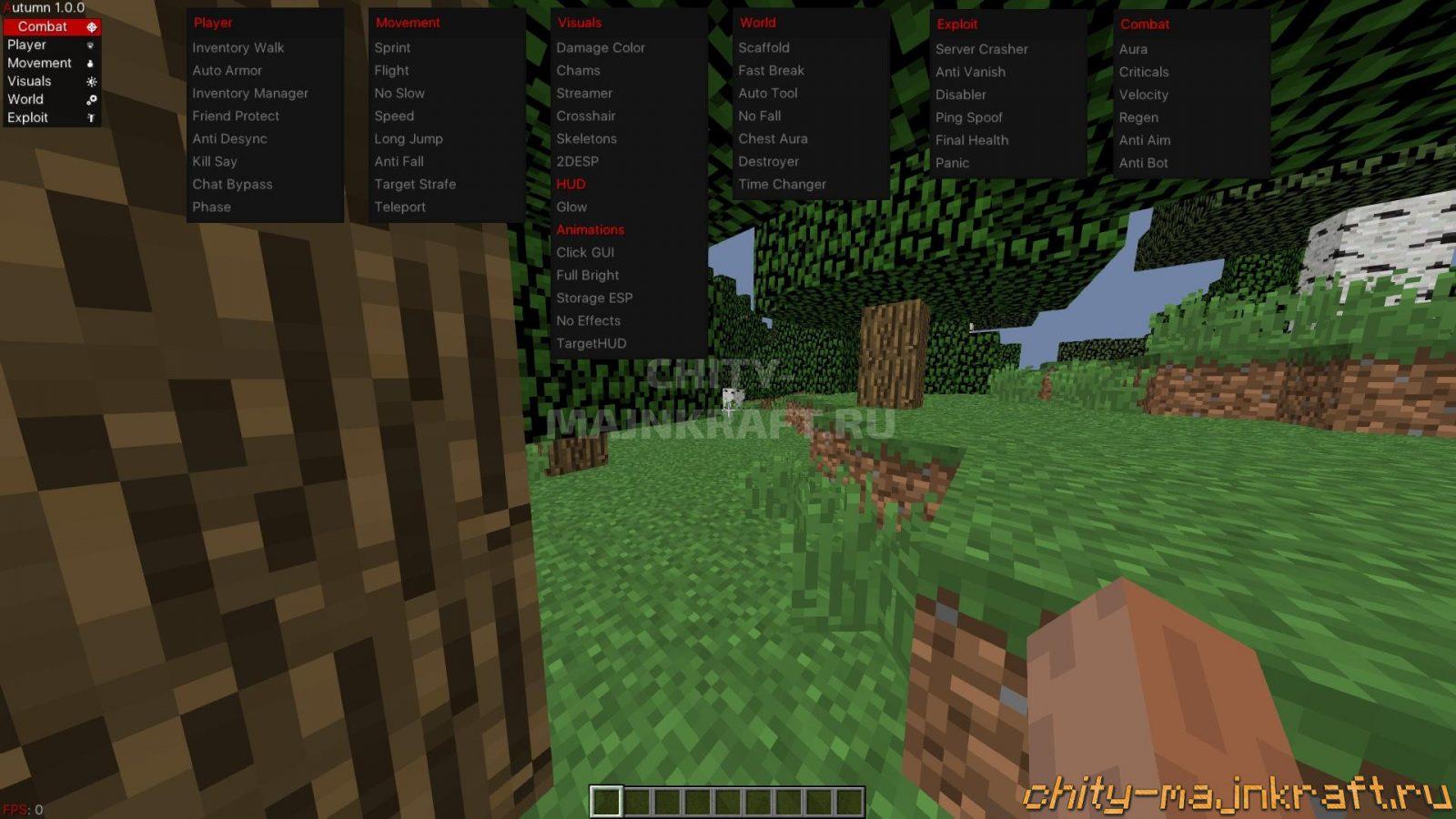 Чит Autumn 1.0.0 на Майнкрафт