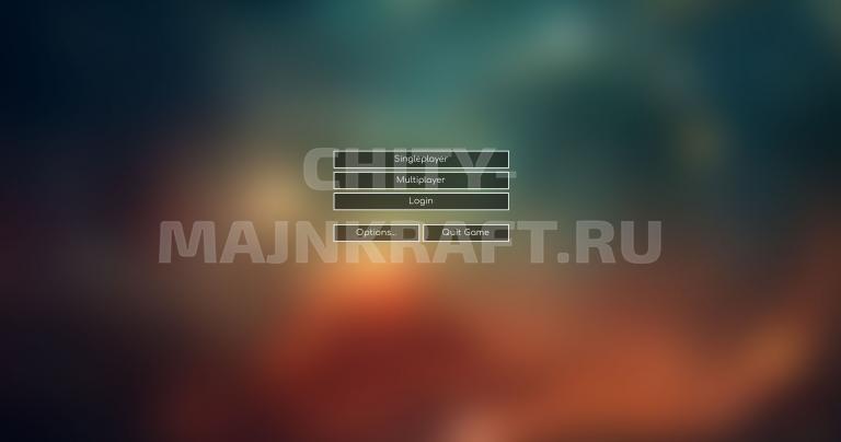 Чит Exlitra на Майнкрафт 1.8.8