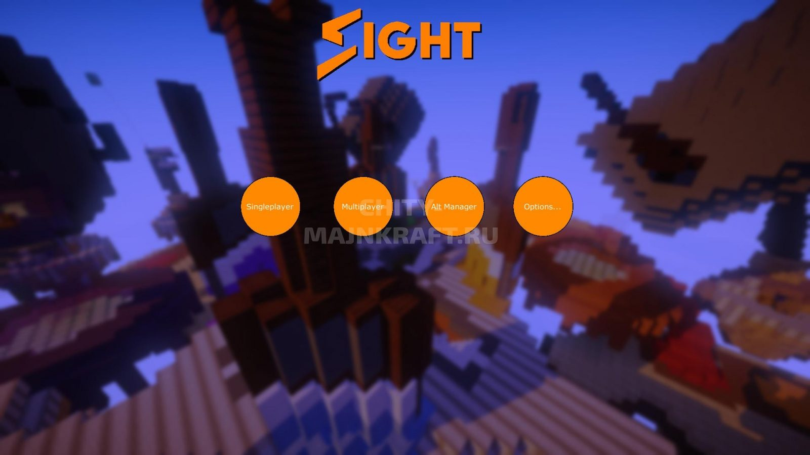 Чит Sight b191 на Майнкрафт 1.8.8