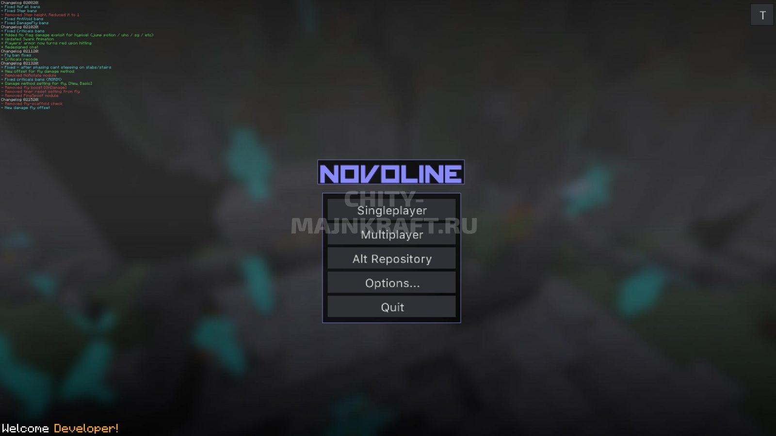 Главное меню чита Novoline