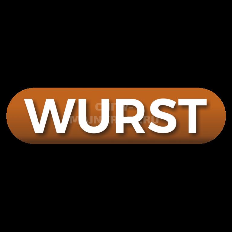 Чит Wurst для Майнкрафт 1.9-1.16.5